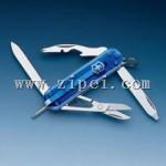 瑞士军刀(Victorinox)透明系列经理(透明兰0.6365.T2)