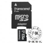 创见TF/MicroSD2GB(赠适配器)