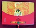 黄海淡干刺参新品(65头规格)礼盒