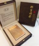 新品优质淡干海参(45头规格)500克礼盒